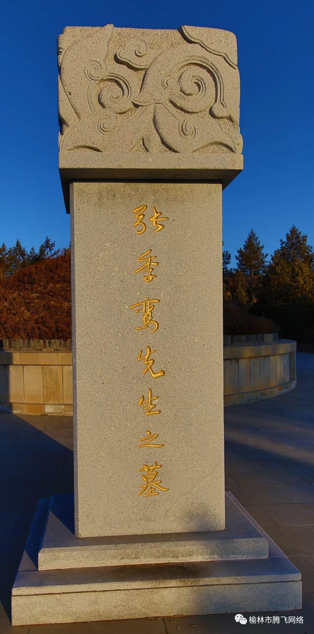 石家庄天安堂纪念园|天安堂纪念园|天安堂纪念园电话
