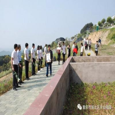 天安堂纪念园举行第二届公益安葬活动